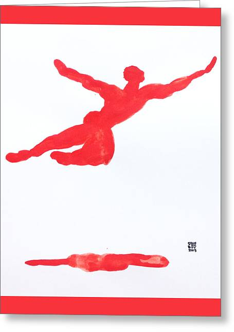 Leap Water Vermillion Greeting Card