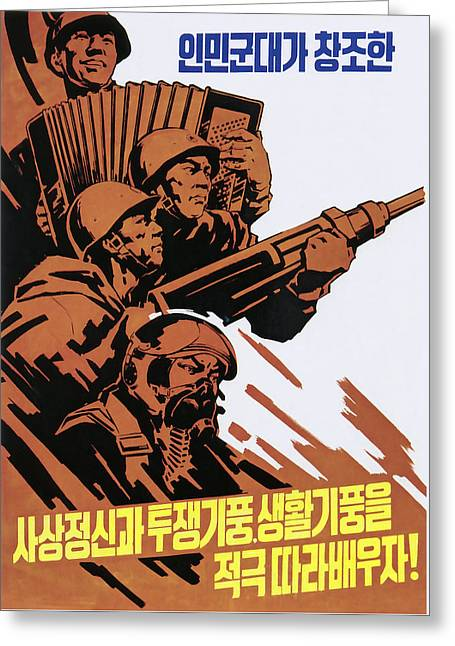 Learn From The People's Army Greeting Card