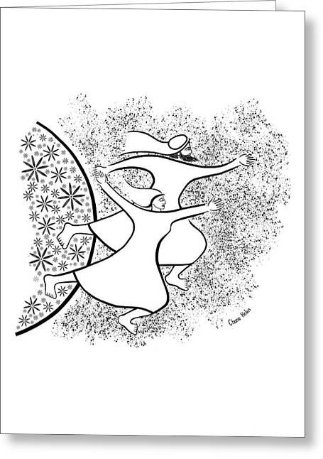 Leaving The Garden Greeting Card by Chana Helen Rosenberg