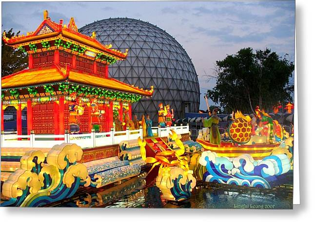 Legend Of The White Snake - Confrontation At Jinshan Temple Chinese Lantern Greeting Card