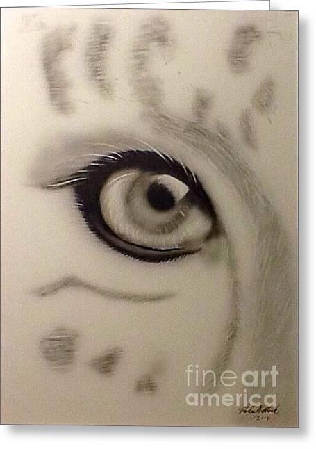 Leopard's Eye Greeting Card