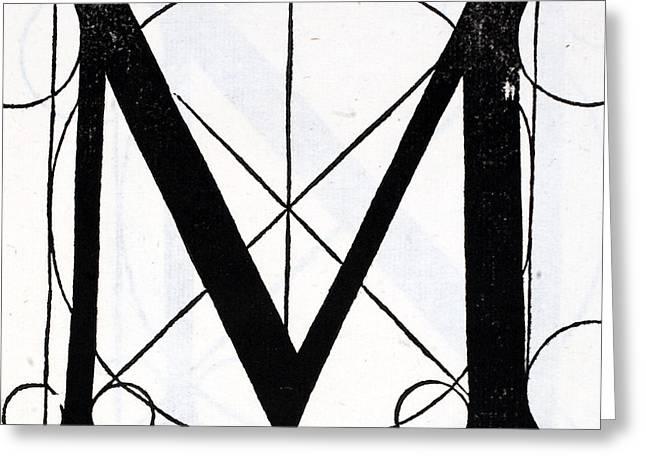 Letter M Greeting Card by Leonardo Da Vinci
