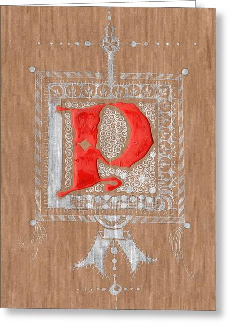 Letter P Greeting Card by Kristine Jansone