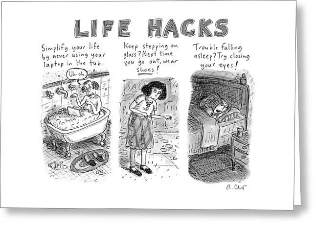 Life Hacks Greeting Card