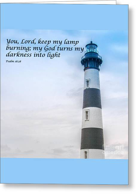Lighthouse Scripture Verse Greeting Card by Randy Steele