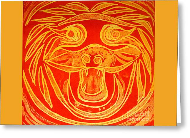 Lion Mask Greeting Card by Jane Gatward
