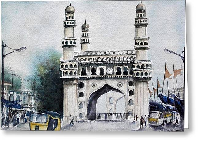 Living History Charminar Hyderabad Greeting Card