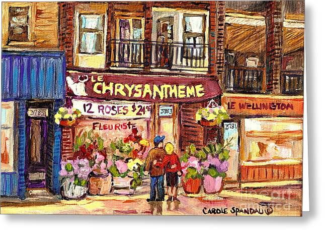Local Flower Shop Le Chrysantheme Verdun Montreal Summer City Scene Canadian Art Carole Spandau      Greeting Card by Carole Spandau