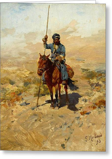 Lone Cossack Horseman Greeting Card by Franz Alekseevich