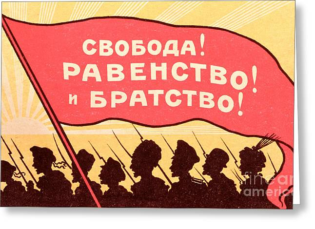 Long Live Equality And Brotherhood Greeting Card by Russian School
