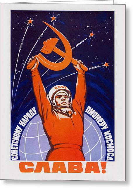 Long Live The Soviet People - The Space Pioneers  Greeting Card by War Is Hell Store