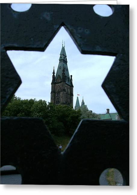 Looking Through The Star Of David Greeting Card by Sheri Gundry