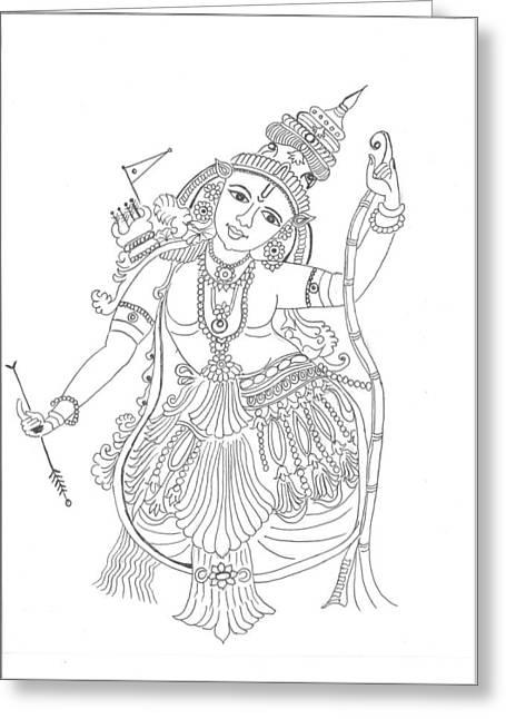 Lord Rama  Greeting Card by Chitra Pandalai