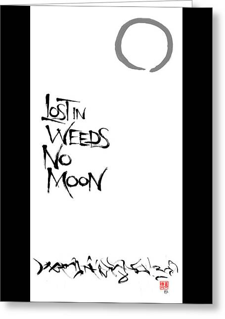 Lost In Weeds, No Moon Greeting Card