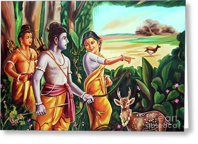 Love And Valour- Ramayana- The Divine Saga Greeting Card