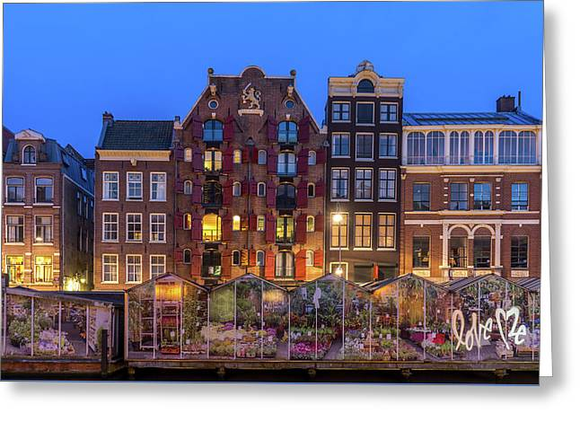 Love Me, Amsterdam Greeting Card by Reinier Snijders