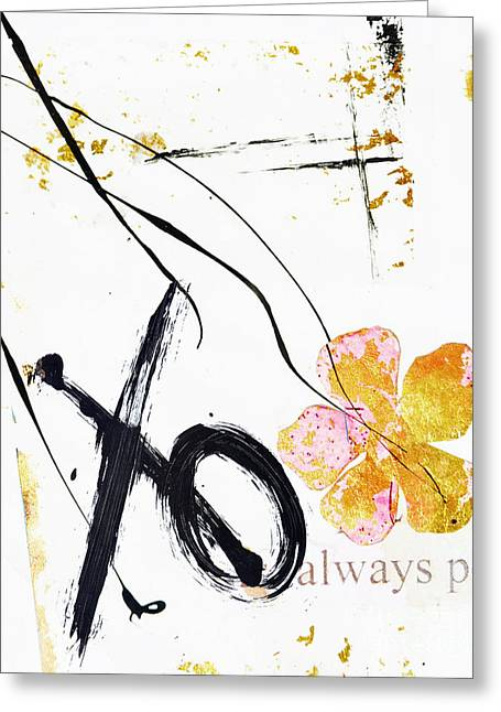 Love Perseveres Xo Collage Greeting Card