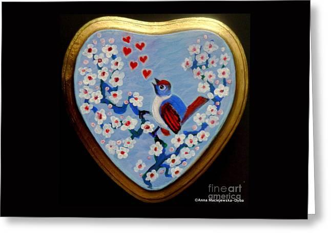 Love Song Folk Heart Greeting Card