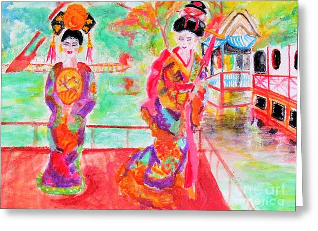 Lovely Asian Ladies Greeting Card