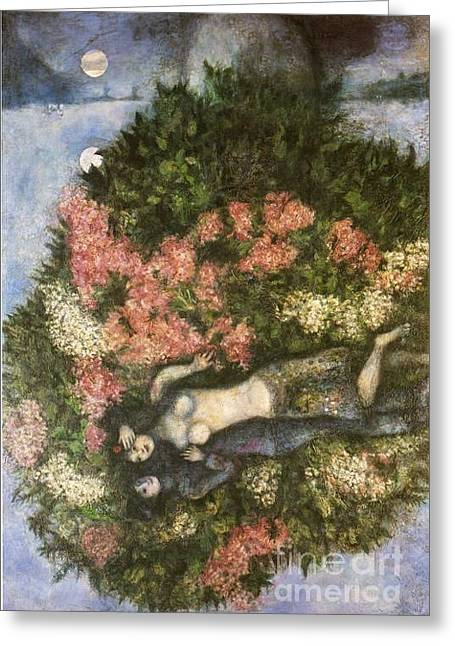 Lovers In The Lilacs Greeting Card