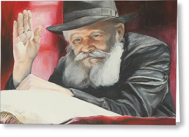 Lubavitcher Rebbe Greeting Card by Miriam Leah