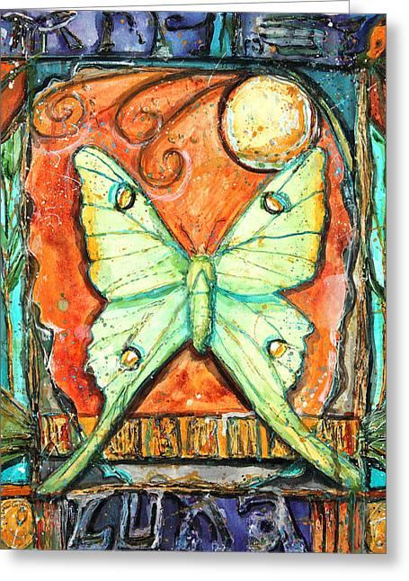 Luna Greeting Card by Patricia Allingham Carlson