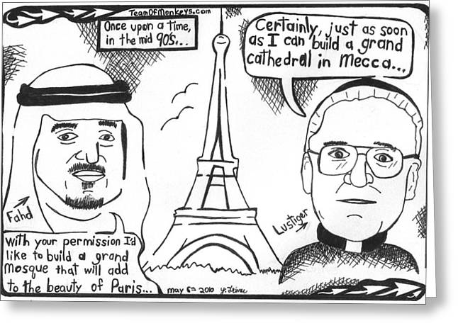 Lustiger And King Fahd In Paris Greeting Card