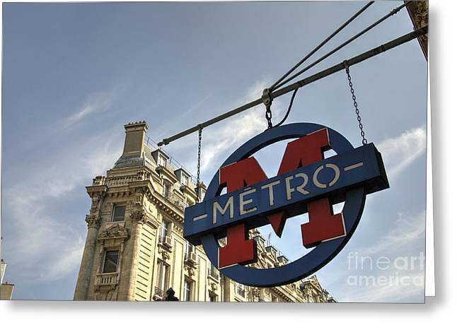M For Metro  Greeting Card
