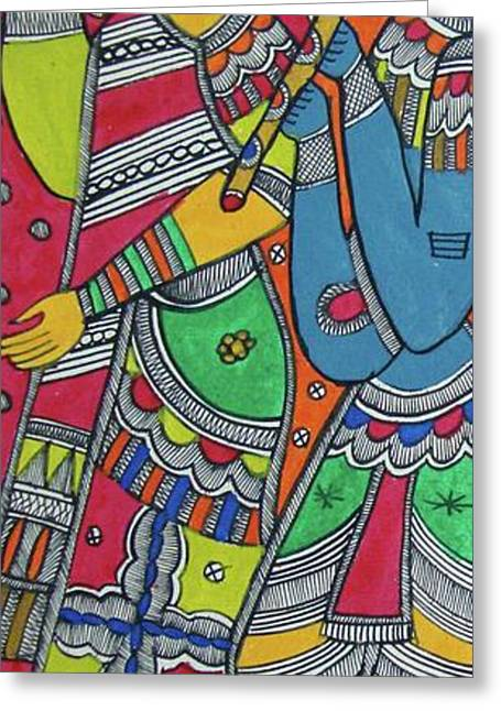 Madhubani Lord Radha Krishna Portrait Trible Painting Folk Artwork Miniature Watercolor India  Greeting Card by A K Mundra