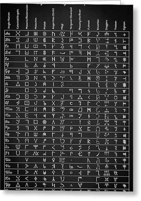 Magical And Mystical Alphabets Greeting Card