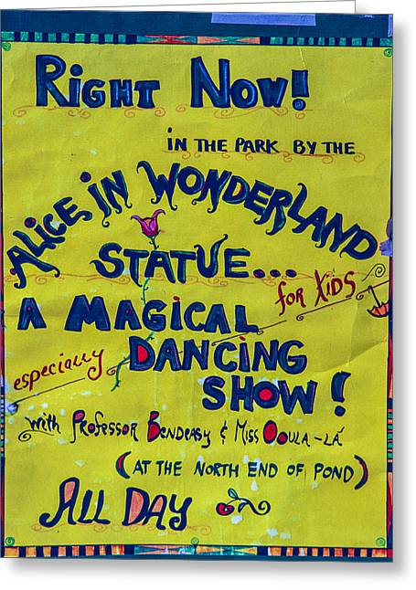 Magical Dancing Show Poster Greeting Card