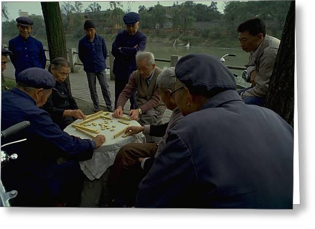 Mahjong In Guangzhou Greeting Card