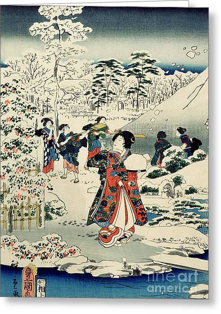 Slush Greeting Cards - Maids in a snow covered garden Greeting Card by Hiroshige