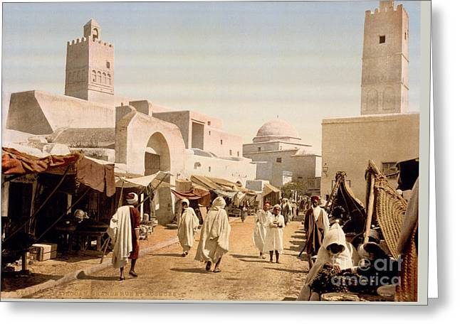 Main Street And Mosque Greeting Card by Celestial Images