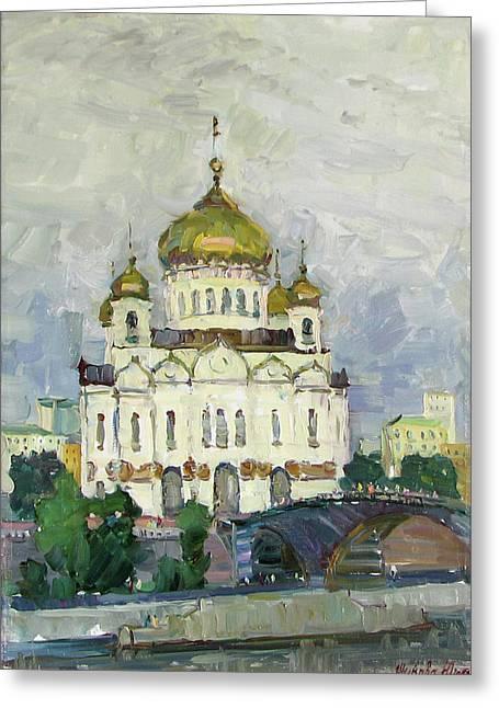 Main Temple Of Russia Greeting Card by Juliya Zhukova
