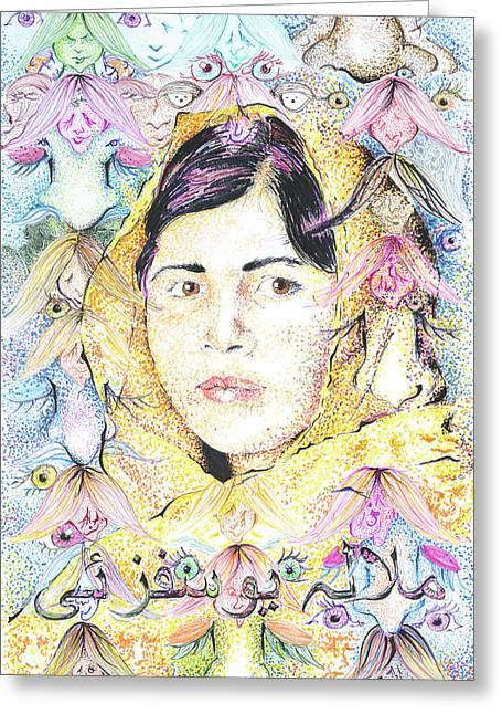 Malala-don't Ignore Us-sombra De Arreguin Greeting Card