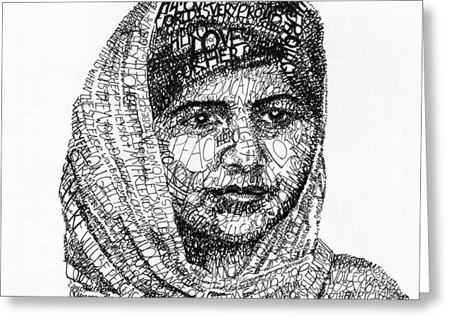 Malala Yousafzai Greeting Card by Michael Volpicelli