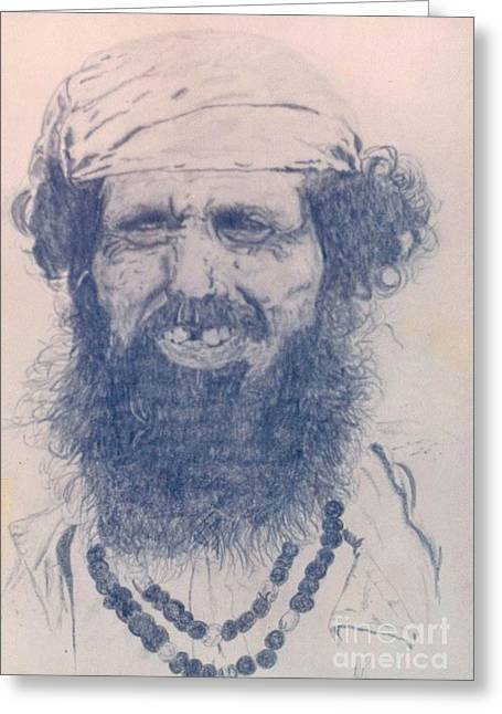 Man From Madigascar Greeting Card by Ron Bissett
