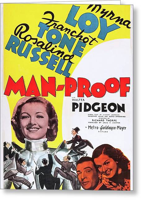 Man - Proof 1938 Greeting Card by M G M