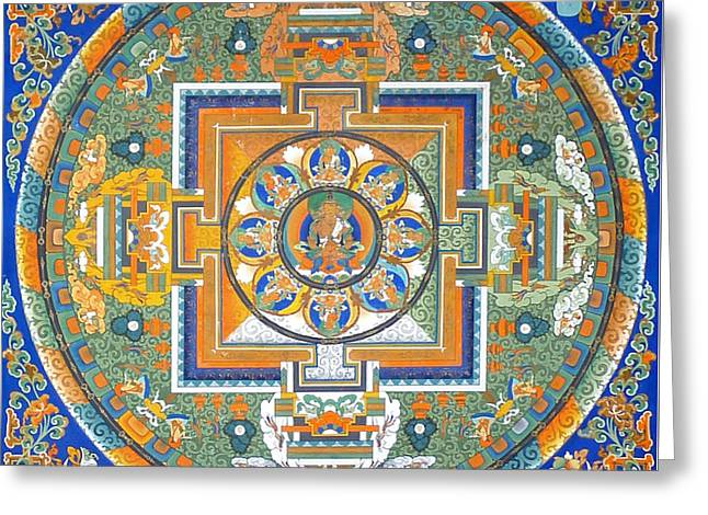 Mandala From Lhasa Greeting Card by Birgit Moldenhauer