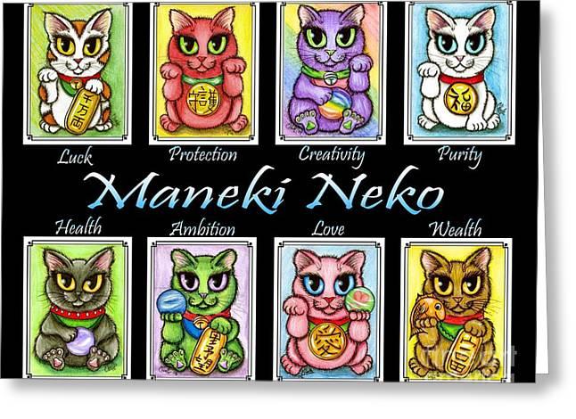 Maneki Neko Luck Cats Greeting Card