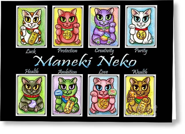 Maneki Neko Luck Cats Greeting Card by Carrie Hawks