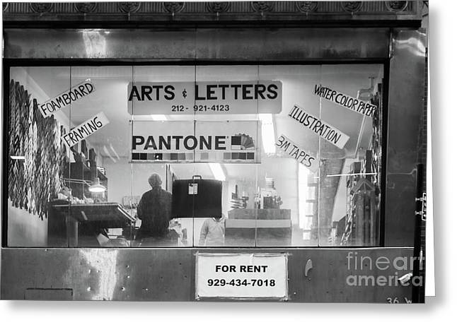 Manhattan Art Supply Store Greeting Card by Thomas Marchessault