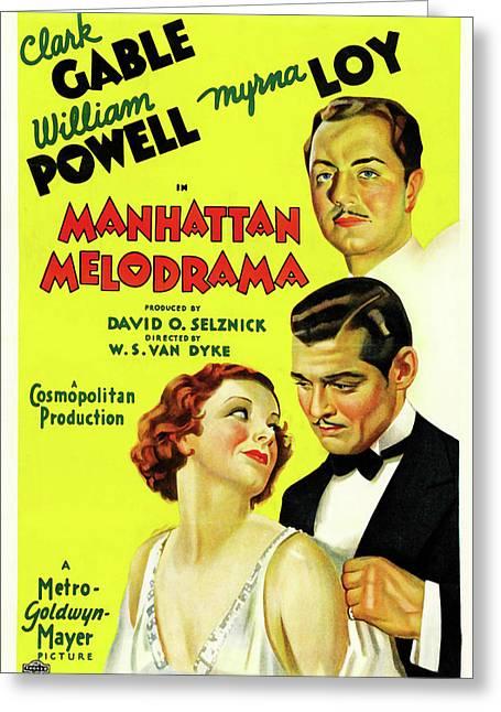 Manhatten Melodrama 1934 Greeting Card by M G M