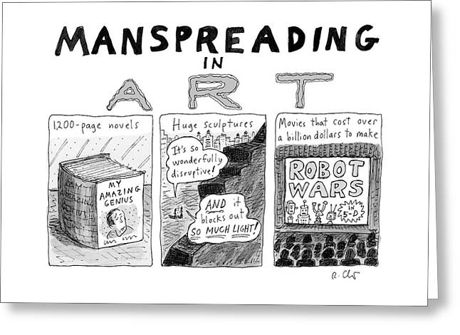 Manspreading In Art Greeting Card