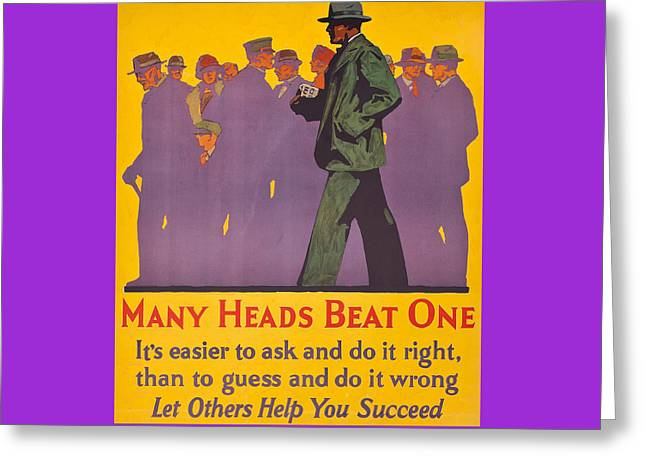 Many Heads Beat One Greeting Card by American School