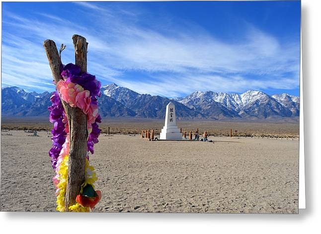 Manzanar Greeting Card