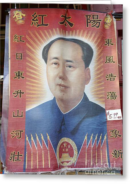Mao Zedong Hanging Vancouver Chinatown Greeting Card by John  Mitchell