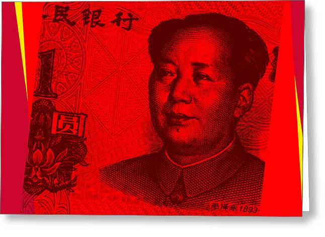 Greeting Card featuring the digital art Mao Zedong Pop Art - One Yuan Banknote by Jean luc Comperat