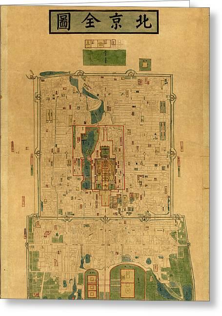 Map Of Peking 1875 Greeting Card